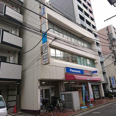 行徳駅前ビル