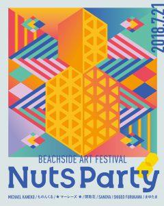 nutsparty2018-mv